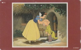 Télécarte Japon / 110-183334 B - DISNEY - FILM Série Cadre - BLANCHE NEIGE & NAIN - SNOW WHITE - Movie Japan Phonecard - Disney