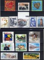 2000-2019 / Petit Lot Sympa De 16 GOMMES OBLITERES / époques Et Thèmes Divers - Briefmarken