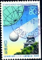 1997 Men's Handball World Championships, Kumamoto, Japan Stamp SC#Z202 Used - 1989-... Emperor Akihito (Heisei Era)