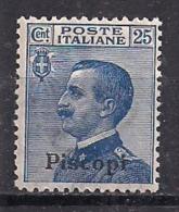 COLONIE ITALIANE EGEO/PISCOPI  1912 SOPRASTAMPATO SASS. 5  MNH XF - Egeo (Piscopi)