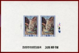 Korea 1960 SC #230, Deluxe Proof, Nine Dragon Falls - Unclassified