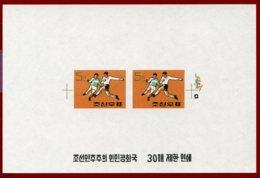 Korea 1960 SC #255, Deluxe Proof, Sports Festival, Football - Fútbol