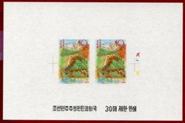 Korea 1963 SC #490, Deluxe Proof, Sangwon Temple, Waterfall - Unclassified