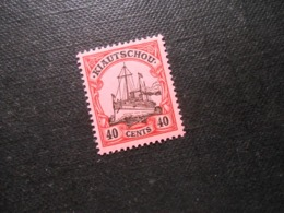 D.R.Mi 33 - 40C**MNH  Deutsche Kolonien ( Kiautschou ) 1905 - Mi 10,00 € - Colony: Kiauchau