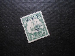 D.R.2  1/2d Auf 5Pf**MNH  Deutsche Kolonien (Kamerun) 1915 - Mi 15,00 € - Britische Besetzung - Kolonie: Kameroen