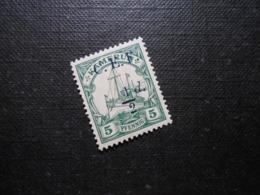 D.R.2  1/2d Auf 5Pf**MNH  Deutsche Kolonien (Kamerun) 1915 - Mi 15,00 € - Britische Besetzung - Colony: Cameroun