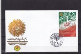 Iran 2019  40th Anniversary Of Islamic Revolution    FDC    MNH - Iran