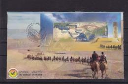 Iran 2018  Silk Road       MNH  FDC - Iran