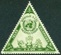 ECUADOR 1959 GALAPAGOS UNITED NATIONS ANNIVERSARY TRIANGULAR** (MNH) - Ecuador