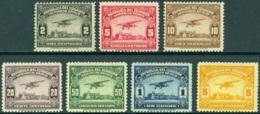 ECUADOR 1929 PLANE OVER GUAYAQUIL, SET TO 5s* (MH) - Ecuador
