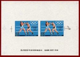 Korea 1972 SC #1052, Deluxe Proof, Munich Olympic Games, Boxing - Verano 1972: Munich