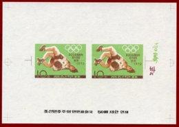 Korea 1972 SC #1053, Deluxe Proof, Munich Olympic Games, Wrestling - Summer 1972: Munich