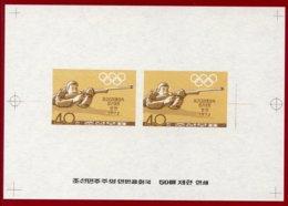 Korea 1972 SC #1055, Deluxe Proof, Munich Olympic Games, Rifle Shooting - Summer 1972: Munich