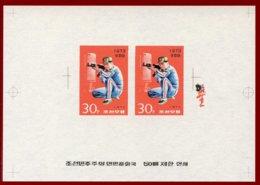 Korea 1974 SC #1200, Deluxe Proofs, Rifle Shooting - Shooting (Weapons)