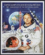 Mongolia (2019) - Block -  /  Espace - Space - Moon - Apollo - Astronaut - Espacio