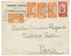 22552 - CASABLANCA Avec Daguin - Morocco (1891-1956)
