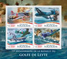 Togo 2019 World War II  ,battle Of Leyte Gulf  S201908 - Togo (1960-...)