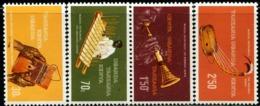 BW0768 Ken Wutan 1970 National Musical Instrument 4V MNH - Musik