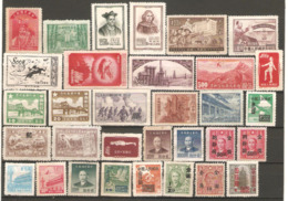 32 Timbres De Chine - Chine