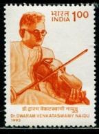 BW0793 India 1993 Violinist 1V MNH - Musik
