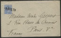 1912 TIMBRE DE GRANDE BRETAGNE Oblitéré PAQUETE à L'Escale De LISBONNE (LISBOA) - 1910-... République