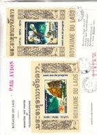 U.P.U. - Espace - Laos - Lettres Recom De 1975 ° - Oblit Vientiane PH - Fusée-satellite-avions-oiliers- Rare Sur Lettre - Covers & Documents