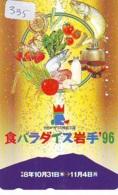 MUSHROOM CHAMPIGNON SETA Fungo Paddestoel (335) - Fleurs