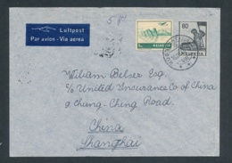 Schweiz .-Luftpost-  Beleg  (op64  ) Siehe Scan - Briefe U. Dokumente