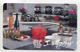 TK 12213 JAPAN - 110-011 Food - Alimentazioni