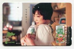 TK 12217 JAPAN - 110--016 Food - Alimentazioni