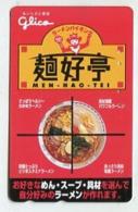 TK 12222 JAPAN - 110--016 Food - Alimentazioni