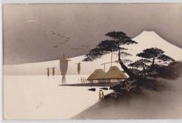 Japon Carte Postale Illustrée Dessin Affranchissement Nagasaki - Non Classés