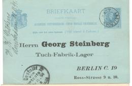 22589 - Avec Repiquage Commercial - Postal Stationery