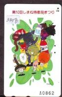 MUSHROOM CHAMPIGNON SETA Fungo Paddestoel (374b) - Fleurs