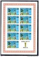 BARBUDA   Feuillet  N° 166  * * NON DENTELE   Cup 1974  Football  Soccer  Fussball - 1974 – Germania Ovest