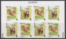 Europa Cept 1999 Kosovo 4x2v Imperforated ** Mnh (44859) Private Issue - 1999