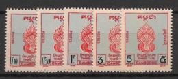 Cambodge - 1957 - Taxe TT N°Yv. 1 à 5 - Série Complète - Neuf Luxe ** / MNH / Postfrisch - Cambogia