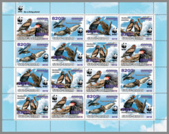 GUINEA BISSAU 2019 MNH WWF Overprint Terathopius Ecaudatus In DARK BLUE FOIL M/S - OFFICIAL ISSUE - DH1938 - W.W.F.