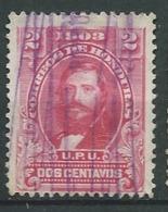 Honduras  Yvert N°  93  Oblitéré  - Ad 39323 - Honduras