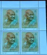 Lebanon NEW 2019 MNH - Joint Issue Stamp, 150th Of India Mahatma Ghandi Marginal Corner Blk-4 - Libanon