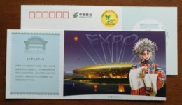 Beijing Opera Actress,Expo Culture Center Architecture,China 2010 Shanghai World Exposition Advert Pre-stamped Card - 2010 – Shanghai (China)