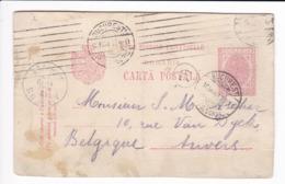 177/30 - Entier Postal Roumanie - Collé Sur Carte-Vue BUCURESCI 1907 Vers ANVERS Belgique - 1881-1918: Charles I