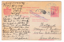 178/30 - Entier Postal Roumanie - BAICOI Gara 1915 Vers AMSTERDAM NL - Censure Uberpruft - 1881-1918: Charles I