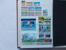 NATIONS UNIES - Centre International De Vienne   -    Année 1999    Completes N° 296  A  317  Oblitérés ( Voir Photo ) - Gebruikt