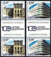 Latvia Lettland Lettonie 2019 (16) University Of Latvia - 100 Years. Architecture (vertical Strip) - Lettonie