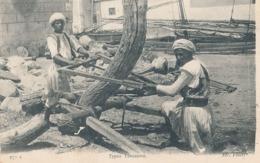 TYPES TUNSIENS - N° 172 T - SCIEURS - Tunesië