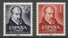 Spain - 1961 Luis De Gongora Y Argote MNH ** - 1961-70 Neufs