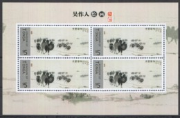 U950 KINGDOM OF TONGA ART FAUNA ANIMALS 1KB MNH - Autres