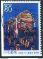 Coil - From Booklet Pane - Japan 2001 - Shizuoka Prefecture - Hamamatsu Festival - From Booklet Pane 3 - Used Stamps