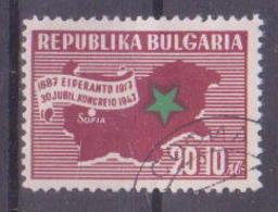 72-875 / BG - 1947  ESPERANTO  CONGRESS  Mi 697 O - 1945-59 République Populaire